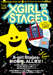 『X-girl Stages 2013 Fall』画像1